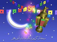WwW.MyEgy.CoM_Aghany Ramadan_Fayza-Ahmed_Ya-Shahr-Elsom.mp3