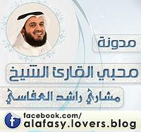 omer-al-farouk.mp3