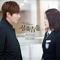 Crying Again  (Ost The heirs).mp3