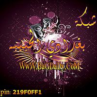 04ألو محمد السالم مركز الموسيقا 0116346191.mp3