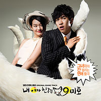 09. Shin Min Ah - I can Give You All.mp3