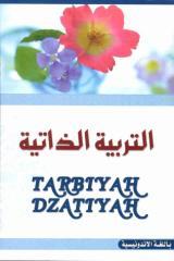 tarbiyah dzatiyah [abdullah bin abdul aziz al aidan].pdf