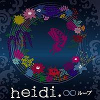 heidi (Mugen) Loop.mp3