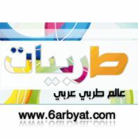 أبشرك - حسين الجسمي.mp3