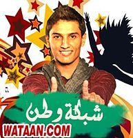 مراد السويطي - اغاني mp3 موطني mp3.mp3