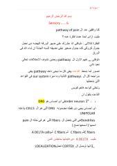 sensory 6.pdf