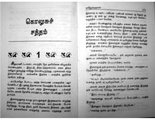 KOLUSUSATHAM-RK-k3.pdf