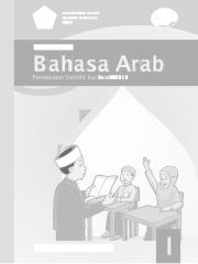 Bahasa Arab Kelas I - Siswa.pdf