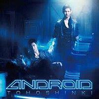 TVXQ ANDROID Short PV  - lyrics.mp3