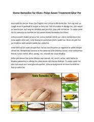 Home_Remedies_for_Hives.pdf