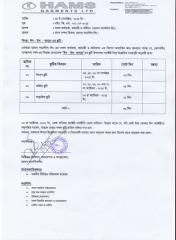 Eid Holyday notice.pdf