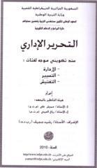 L520.pdf