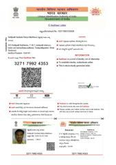 s.v.s.madhava-adhar-pdf.pdf