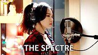 Alan Walker - The Spectre ( cover by J.Fla ).mp3
